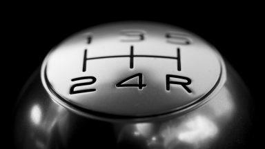 Auto con cambio automatico: quali sono e come funziona