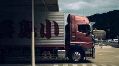 Ministero dei Trasporti: il traffico merci non si ferma