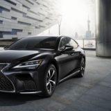 Lexus: ufficiale la nuova berlina aggiornata LS 2020