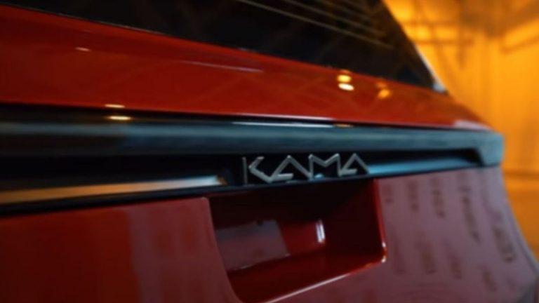 Kamaz Kama-1